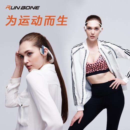 Runbone 追求者BS-G1可测心率 防水智能无线运动耳机 商品图0