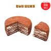 【进口版】俄罗斯进口版提拉米苏双山系列GKK蜂蜜奶油味多层蛋糕每个500g每个两种口味 商品缩略图7