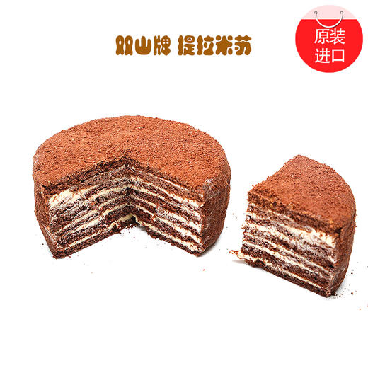【进口版】俄罗斯进口版提拉米苏双山系列GKK蜂蜜奶油味多层蛋糕每个500g每个两种口味 商品图7
