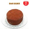 【进口版】俄罗斯进口版提拉米苏双山系列GKK蜂蜜奶油味多层蛋糕每个500g每个两种口味 商品缩略图9