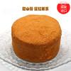 【进口版】俄罗斯进口版提拉米苏双山系列GKK蜂蜜奶油味多层蛋糕每个500g每个两种口味 商品缩略图8