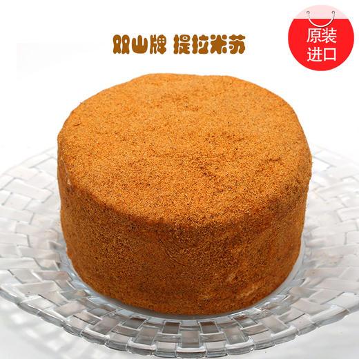 【进口版】俄罗斯进口版提拉米苏双山系列GKK蜂蜜奶油味多层蛋糕每个500g每个两种口味 商品图8