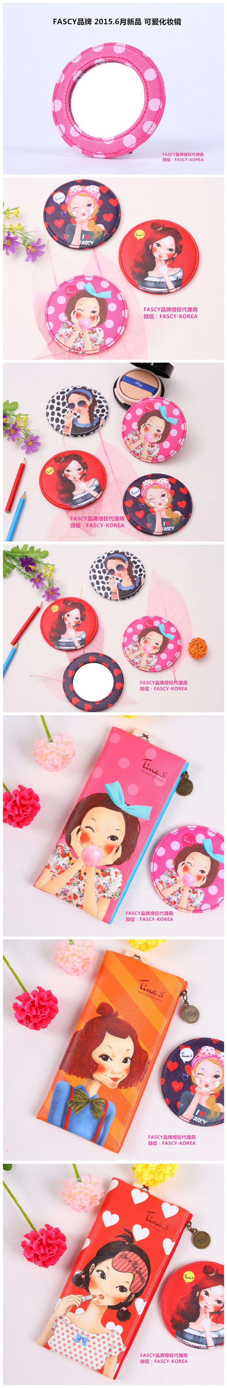 韩国fascy品牌可爱娃娃镜子梳妆镜子随身携带镜子