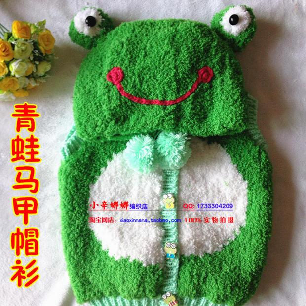 小辛娜娜编织材料包青蛙绒绒线马甲帽衫编织卡通动物马甲宝宝衣