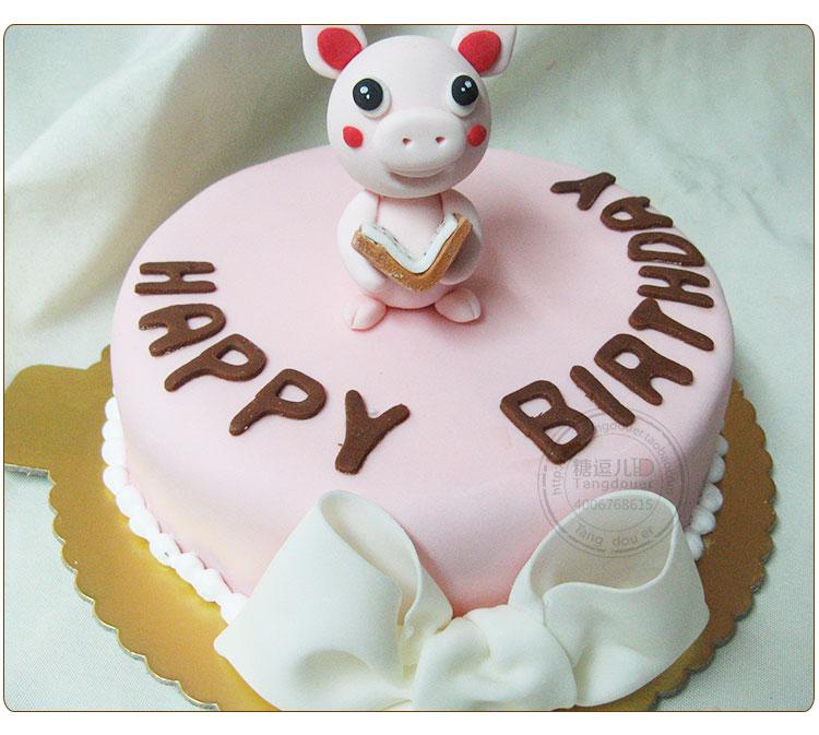 北京创意翻糖蛋糕 卡通儿童生日蛋糕 生肖小猪羊猴同城配送