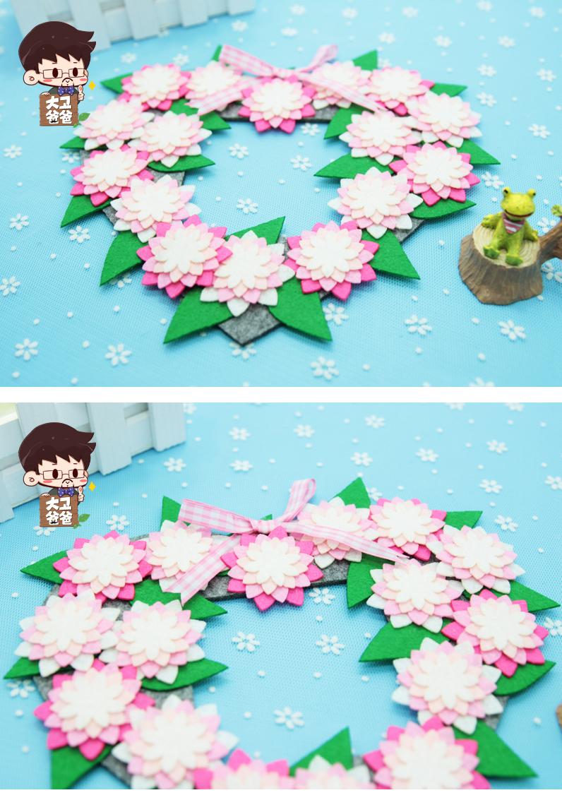 花环开关贴儿童手工制作diy布艺材料包幼儿园