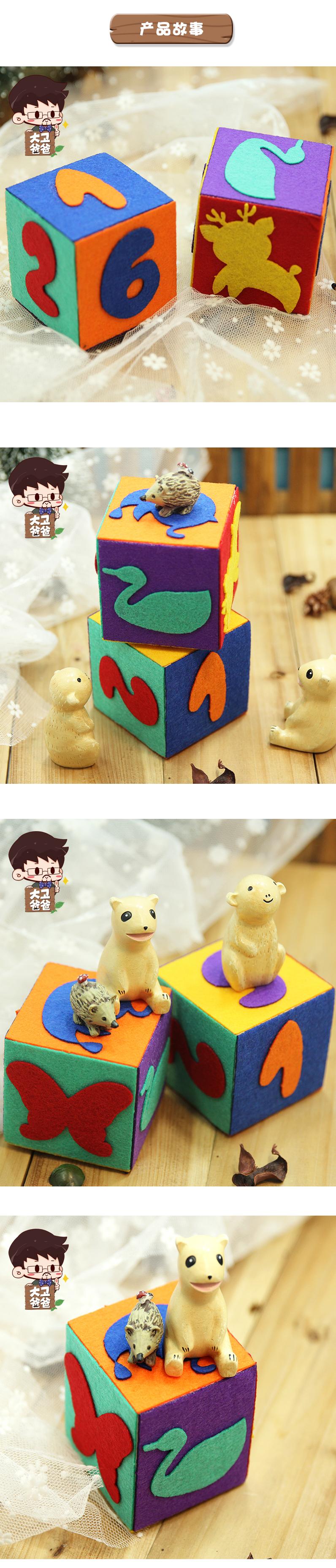 免裁剪骰子游戏 不织布儿童手工diy制作材料包幼儿园早教玩具教具