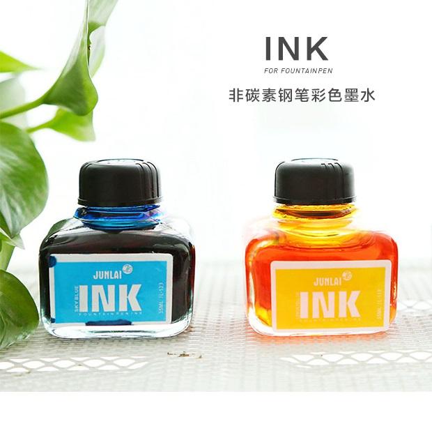 12色彩色钢笔墨水 钢笔发烧友推荐非碳素染料