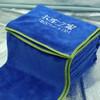 卡车之家定制毛巾(仅限部分可兰素门店下单取货,颜色随机,不退款) 商品缩略图3
