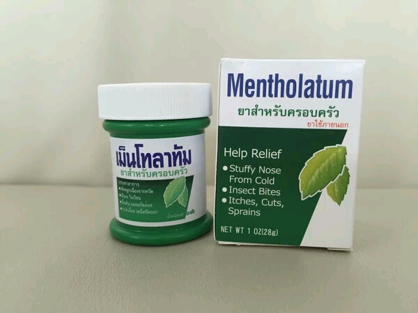 泰国进口泰版曼秀雷敦薄荷膏薄荷脑软膏