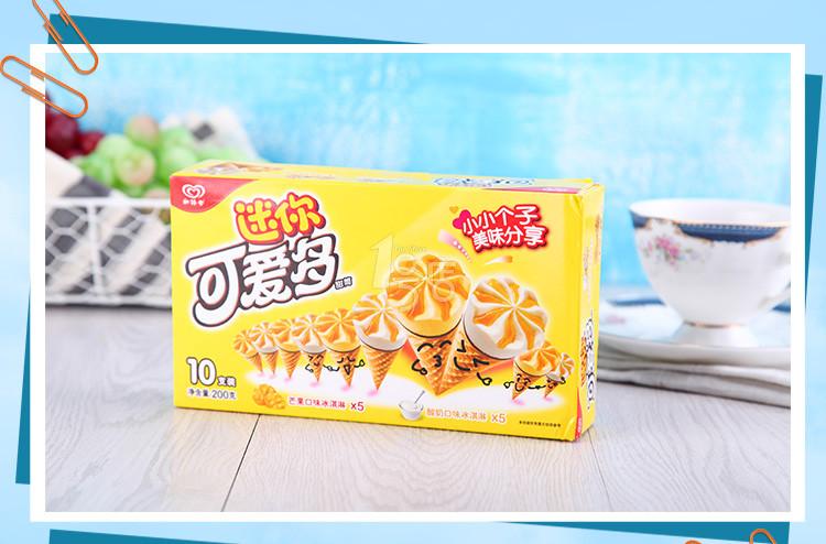 迷你可爱多冰淇淋10个装