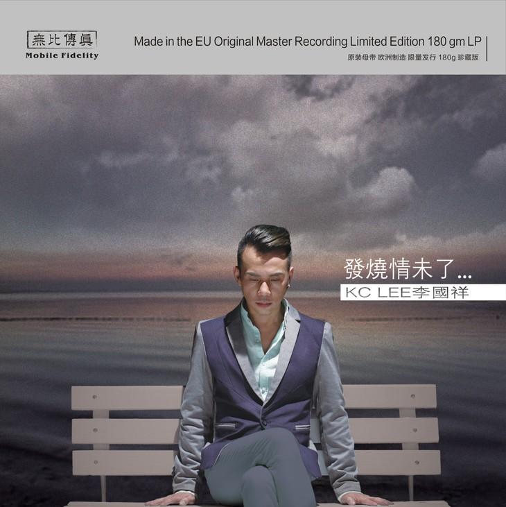李国祥_无比传真正品 发烧经典LP唱片 李国祥《发烧情未了》 全新黑胶 ...