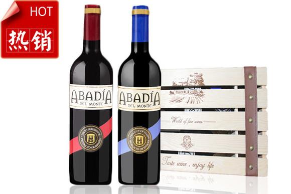 西班牙进口迪奥蒙特红酒礼盒 750ml*2瓶